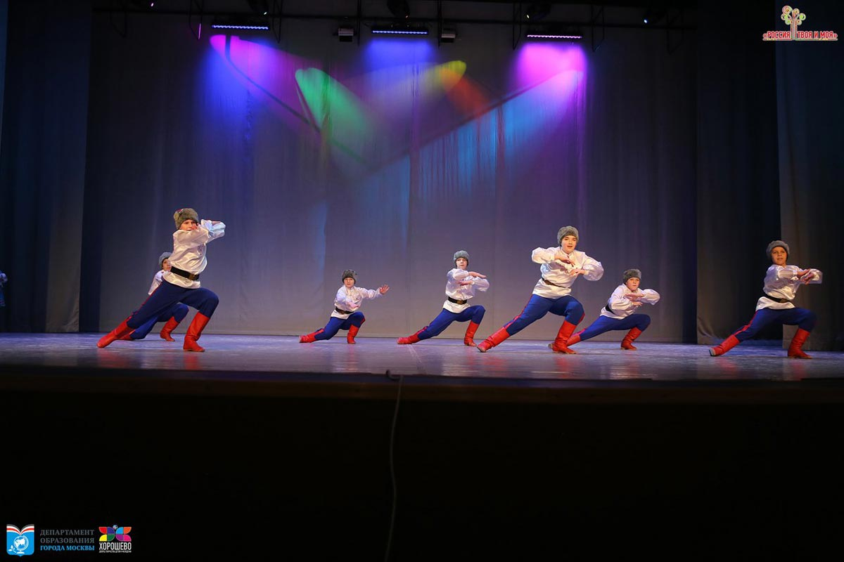 """народный танец """"Казачий пляс"""""""