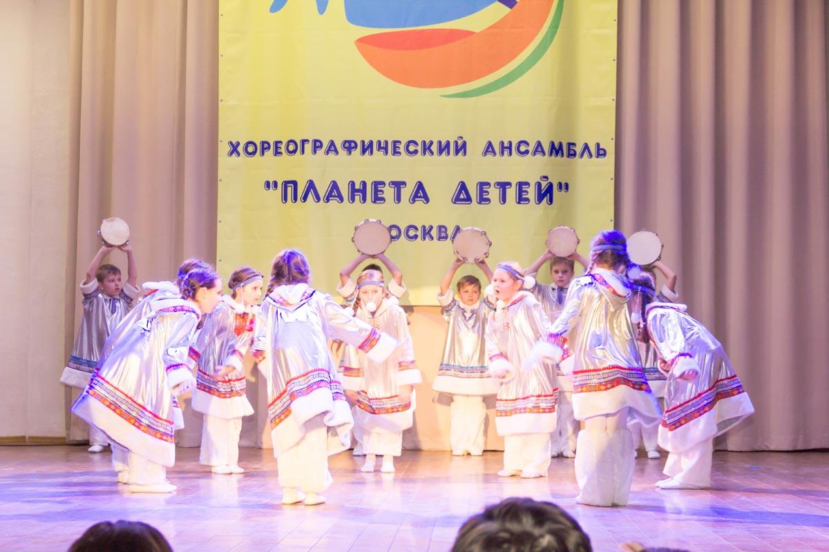 танец народов Севера