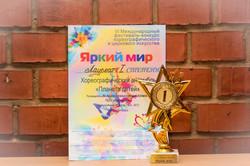 """""""Карамельки"""" чемпионы"""