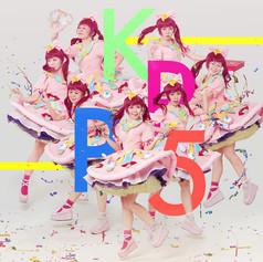 KPP5 (2016)