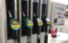MisFuel_Diesel_Petrol_Birmingham1.jpg