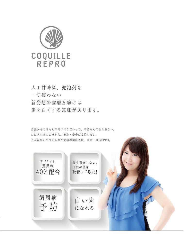 repro-2.jpg