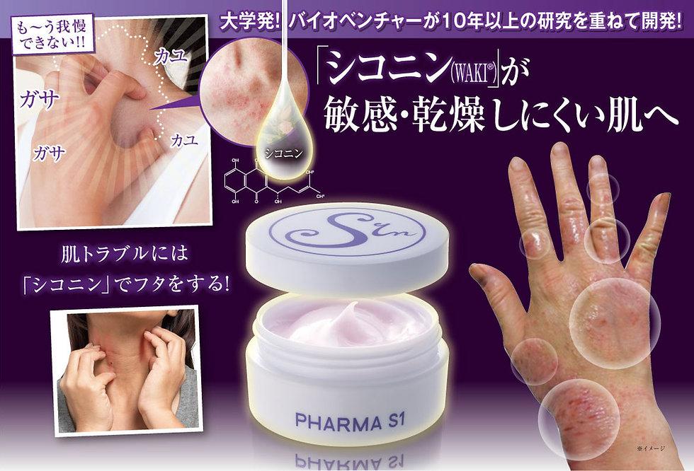 2001_pharma01.jpg