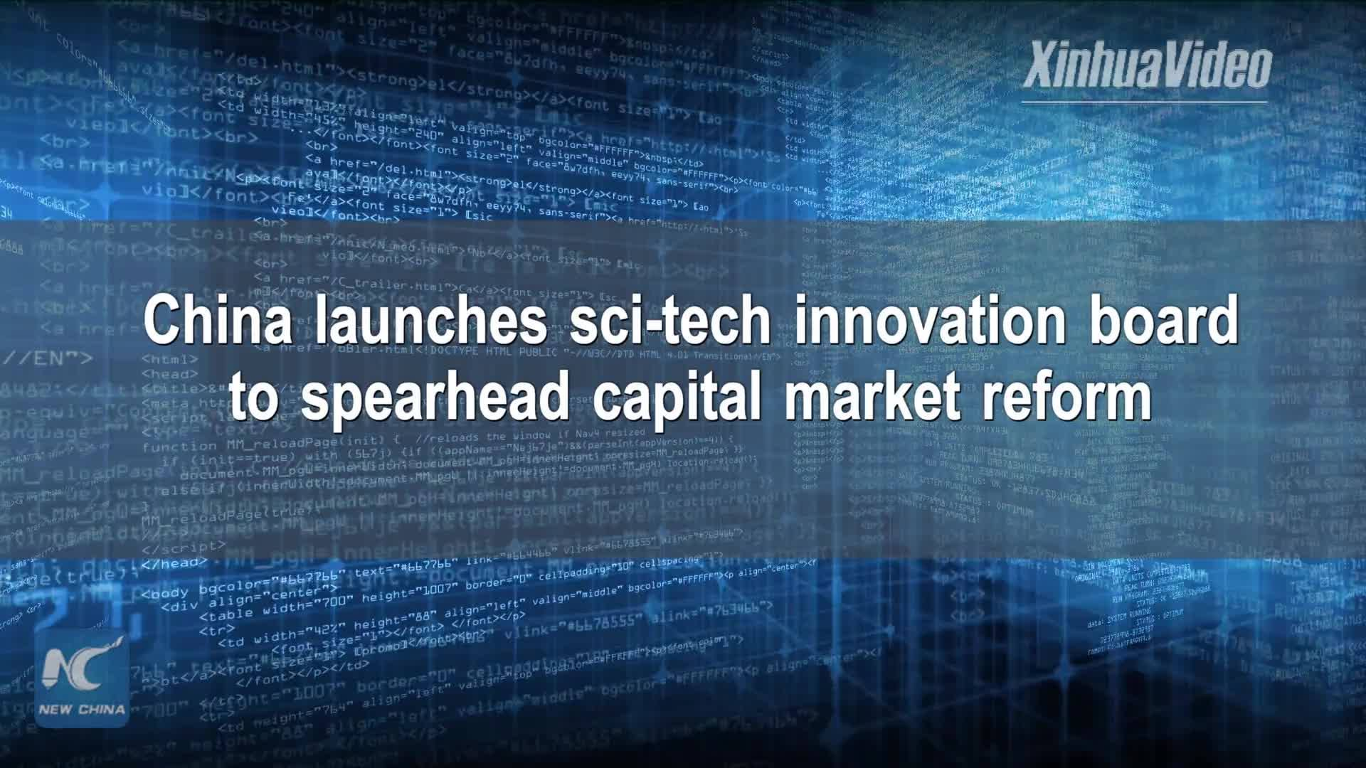 China launches sci-tech innovation board to spearhead capital market reform