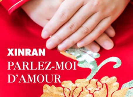 Les tribulations de l'amour en Chine
