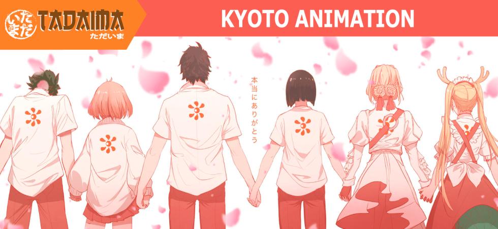 tadaima_03_kyoanimation_capa.png