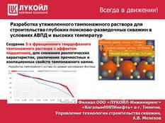 23_Постер Мелехов.jpg
