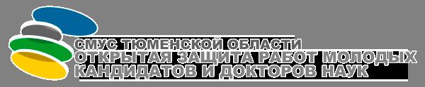 Лого-СМУС-Откр-защита-600.png