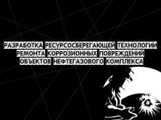 09_Графический постер.jpg