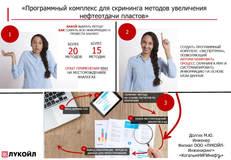 29_Постер_Долгих.jpg