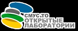 Лого-СМУС-Откр-400х150.png