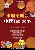 2021Sep-Job,-Mooncake-Party-CHN.jpg