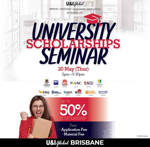 2021May_Uni-Seminar-SQ.jpg