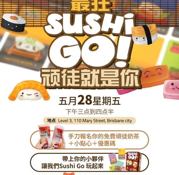 2021May_SushiGo&Addictea_Mandarin-S.jpg