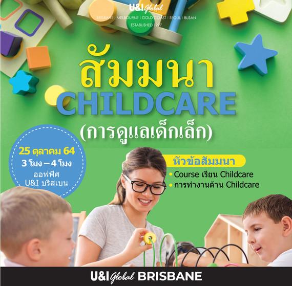 2021Oct_Childcare-seminar-Thai-SQ.jpg
