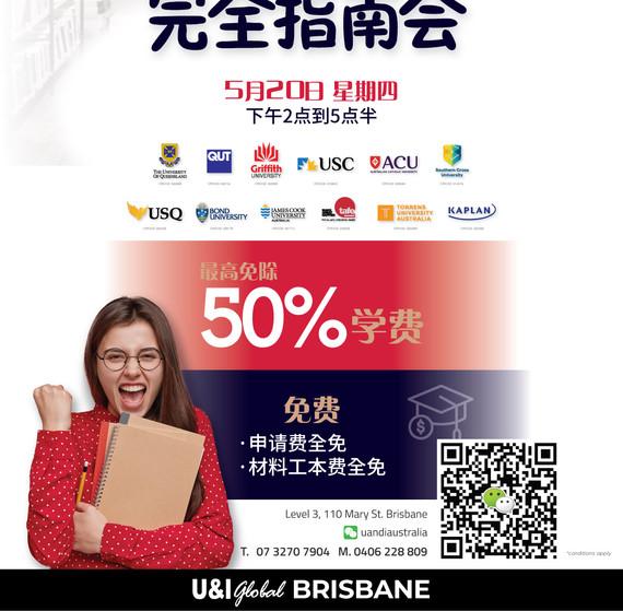2021May_Uni-Seminar-chn-S.jpg