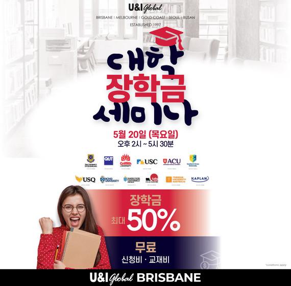 2021May_Uni-Seminar-SQ-kor.jpg