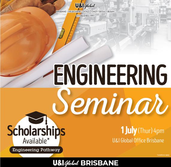 2021Jul_Engineering-Seminar-SQ.jpg