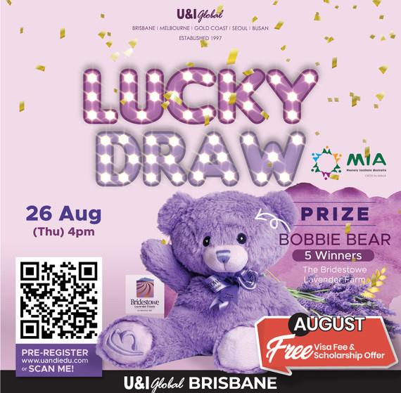 2021Aug_LuckyDraw-bear-with-QR.jpg