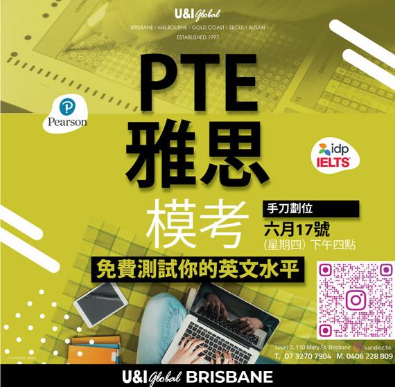 2021Jun_PTE-IELTS-mock-test-mandarin-HK-