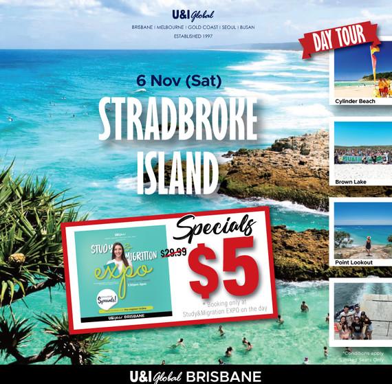 2021Oct_$5-Strad-SQ-eng.jpg