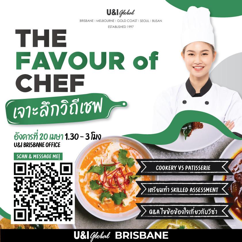 2021Apr_The-Master-Chef-Thai-SQ.jpg