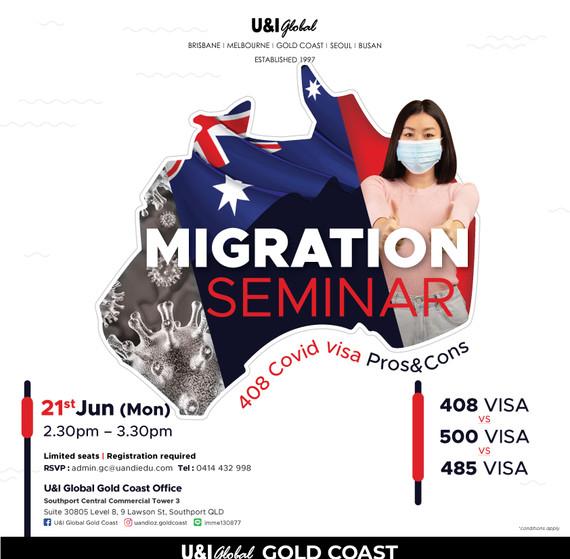 2021Jun_Migration-seminar_OOL-SQ.jpg
