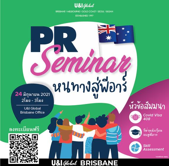 2021Jun_PR-seminar-THAI-SQ.jpg
