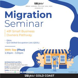 2021Sep_Migration-seminar-OOL-SQ.jpg