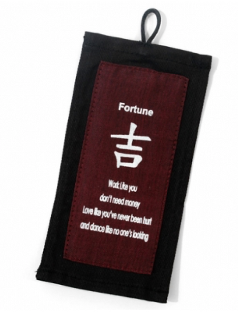 Little Affirmation Of Fortune Banner (Red)