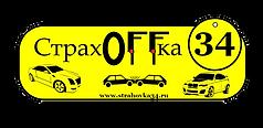 imgonline-com-ua-Transparent-backgr-OcZK