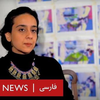BBC Persian Interview December 2020