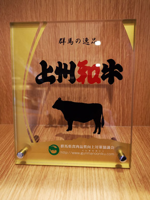 Wagyu Beef Certificate