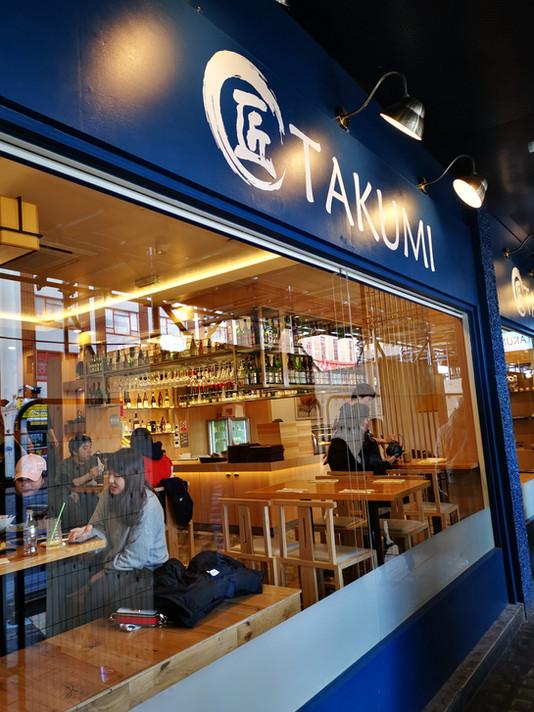 Takumi Restaurant - Exterior Front view