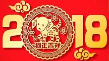 Horóscopo Chinês, Mudanças a partir de 16 de fevereiro