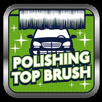 Polishing Top Brush icon.png