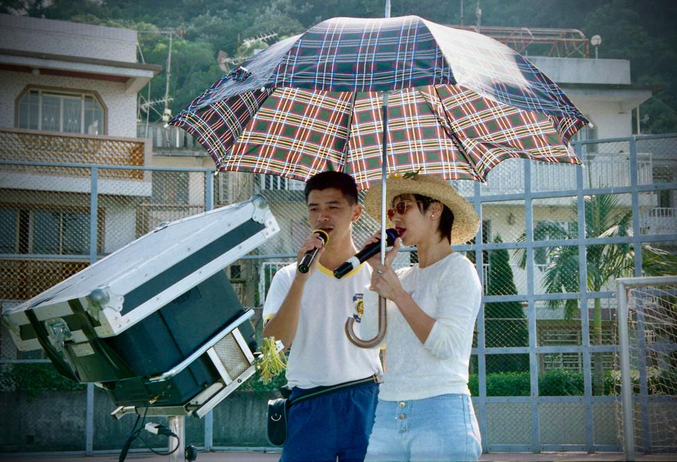 Hongkong, Lantau-Island,1996