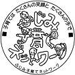 ふこすネットロゴ.jpg