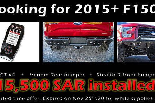 2015+ F150 Package Deal