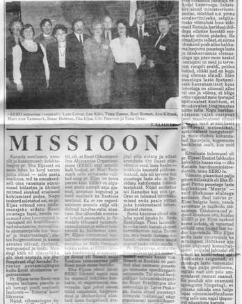 paevaleht-1990.jpg