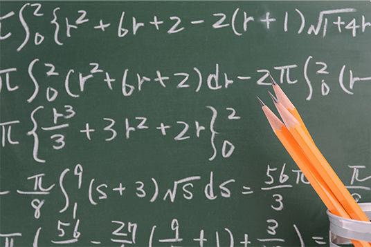 オンライン家庭教師 黒板.jpg