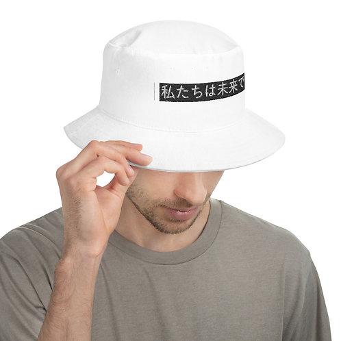 We are the future 私たちは未来です - Bucket Hat