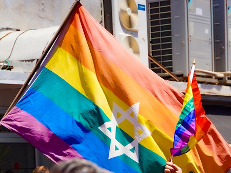 Take Off Rose-Colored Glasses As You Watch The Israel Story