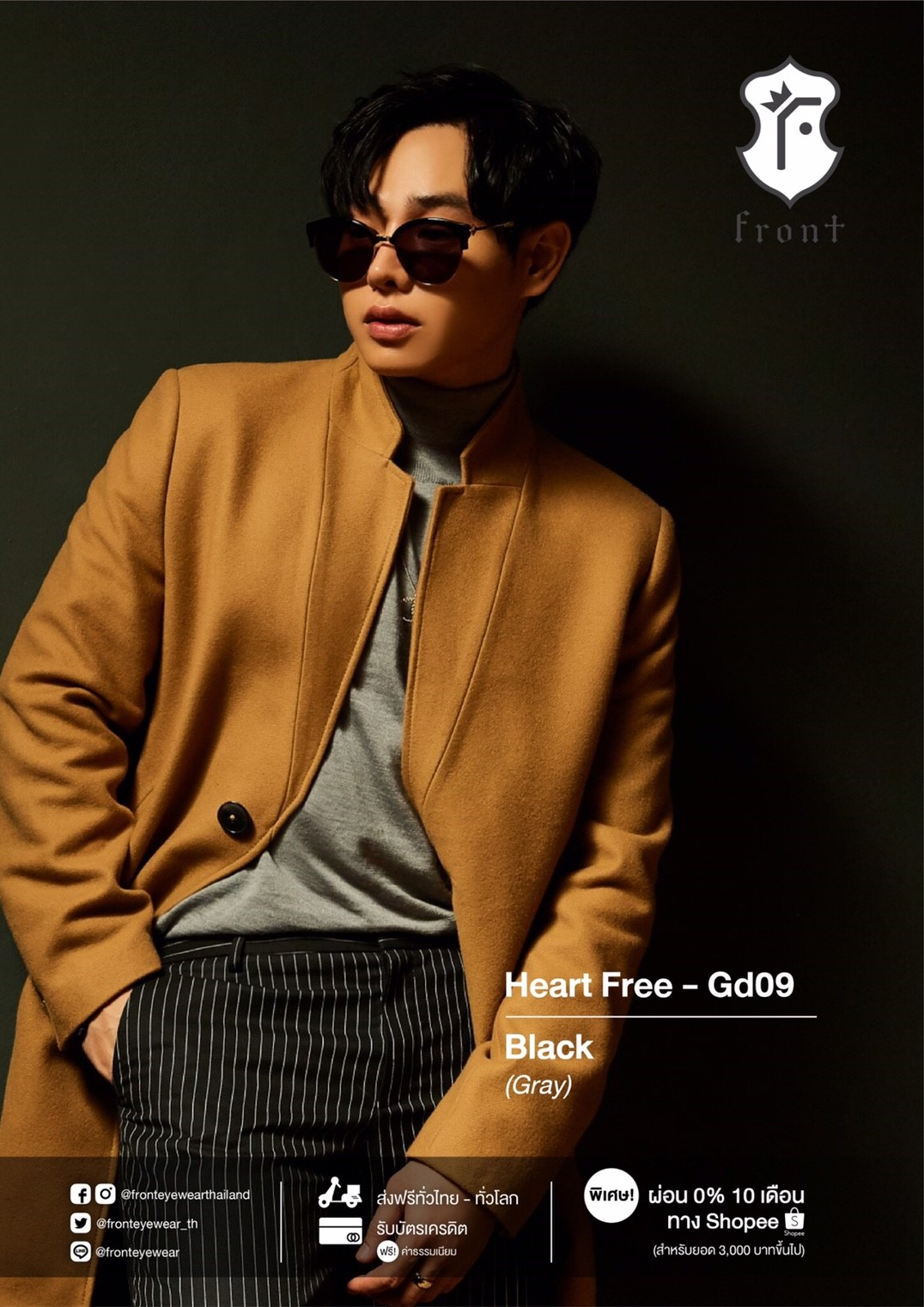 FrontxPeckPalit (A4)_190308_0003
