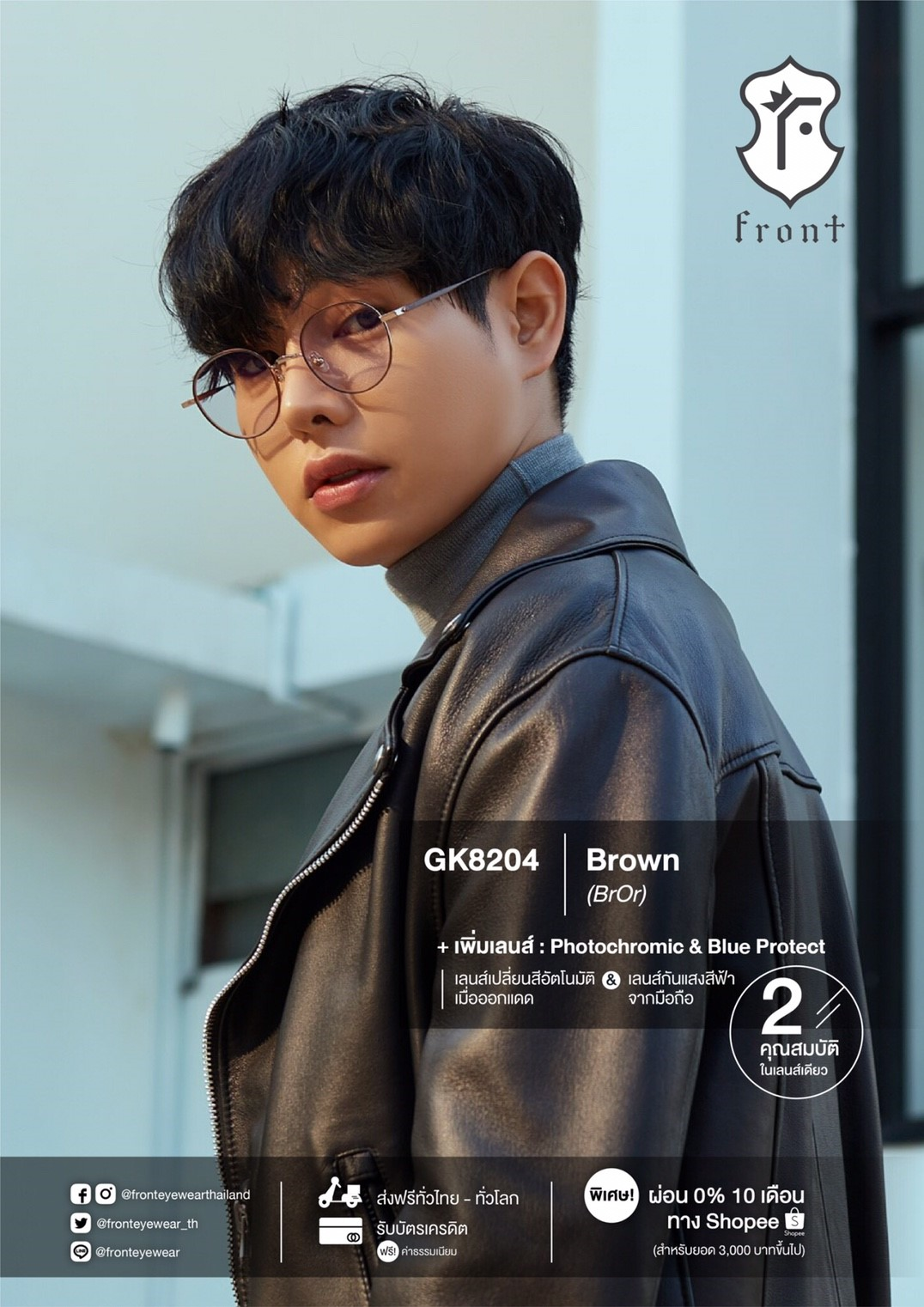 FrontxPeckPalit (A4)_190308_0005