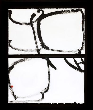 Ink art, calligraphy, chinese calligraphy, modern art, contemporary art, chinese art, modern calligraphy, contemporary calligraphy, oriental philosophy, fung yee lick, zen buddhism, taoism, zhuang zi, laotzi