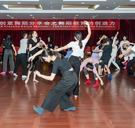 Katie Burks China Creative Dance Worksho