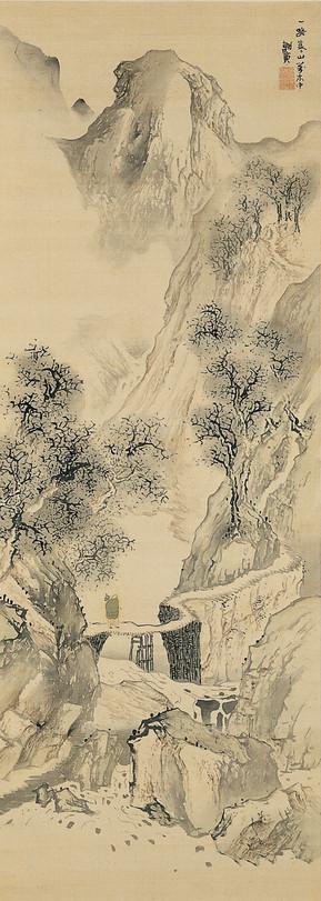 Haiku de Matsuo Bashô, Yosa Buson, Masaoka Shiki e Kobayashi Issa