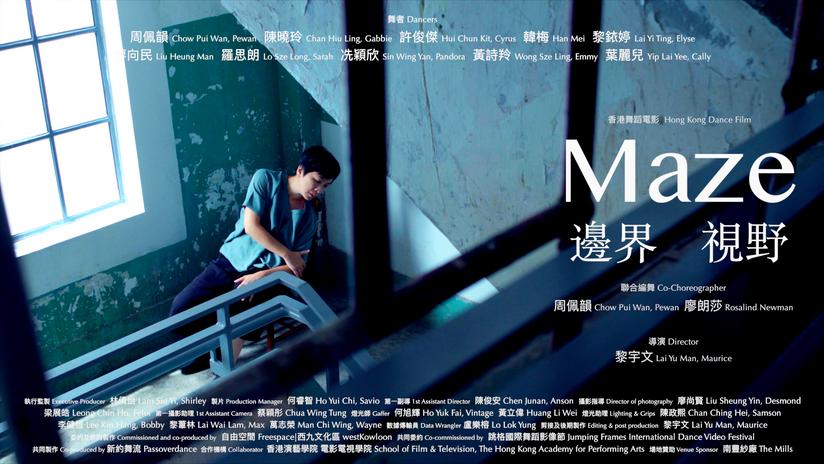 Poster01.tiff