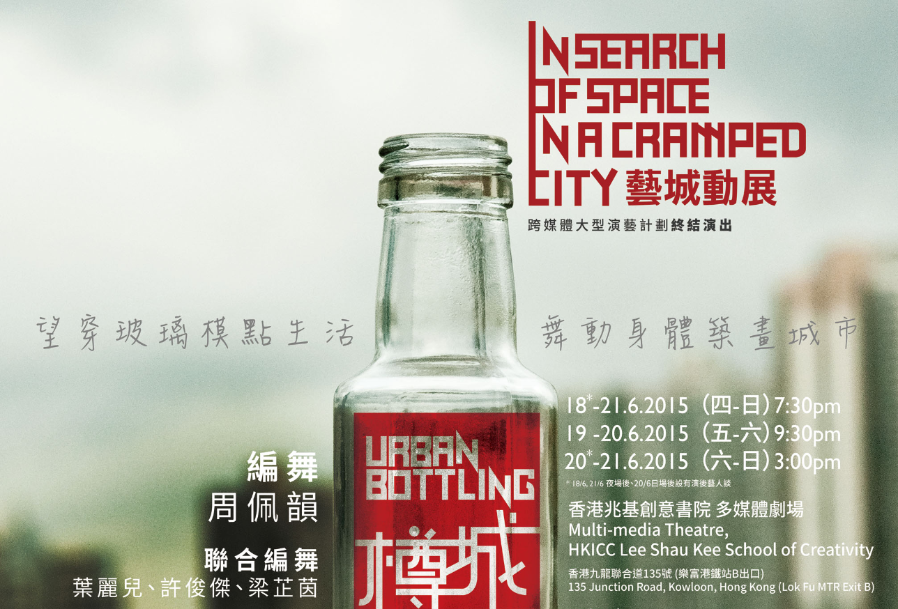 Urban Bottling